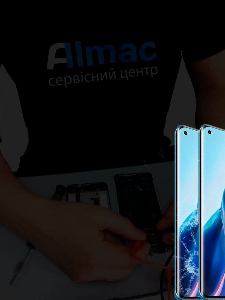 Ремонт Apple Xiaomi Samsung
