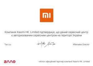 ASC sertifikat Xiaomi